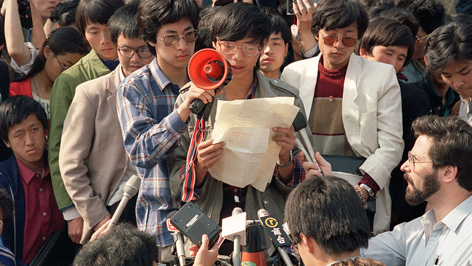 CHINA-RIGHTS-TIANANMEN-POLITICS-ANNIVERSARY-FILES