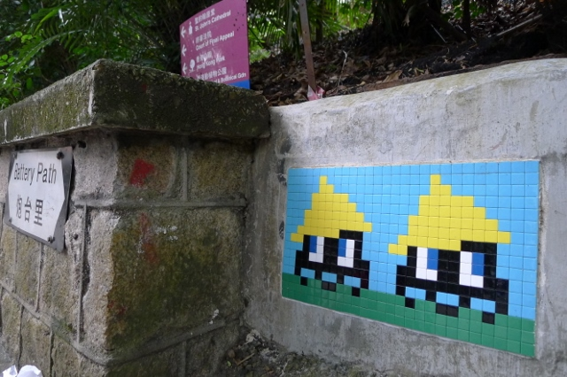 adorable-twin-invaders_battery-path-central