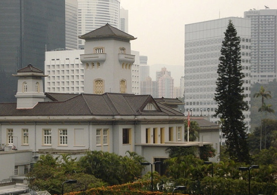 Government_House_Hong_Kong